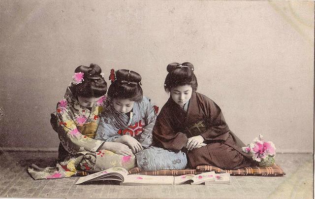 JapanReading