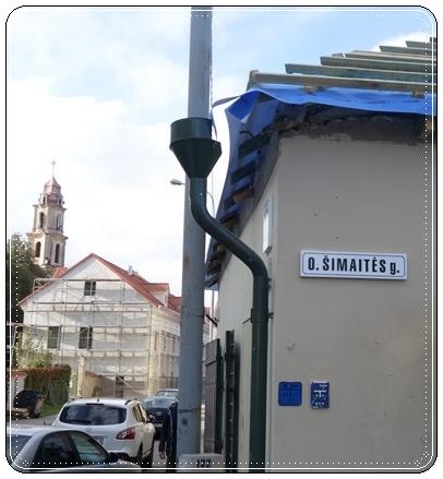 Street-sign-for-Simaite